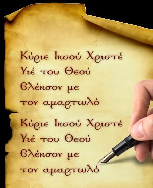 Σταμάτης Σπανουδάκης - Γιά Τήν Σμύρνη...