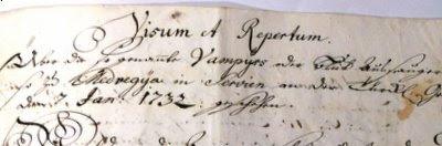 Копия оригинальной рукописи