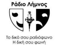 ΤΟΠΙΚΟ ΡΑΔΙΟΦΩΝΟ