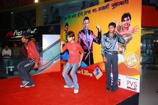 Zee's Dhoom at Nuachandi Fair in Meerut