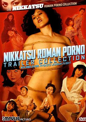 http://1.bp.blogspot.com/_MBfxeDYBFIY/TMpFaF2Y9JI/AAAAAAAAAI8/wnTQqz1RCX0/s1600/nikkatsu.jpg