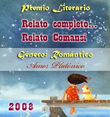 Nuestro regalo: Romántico