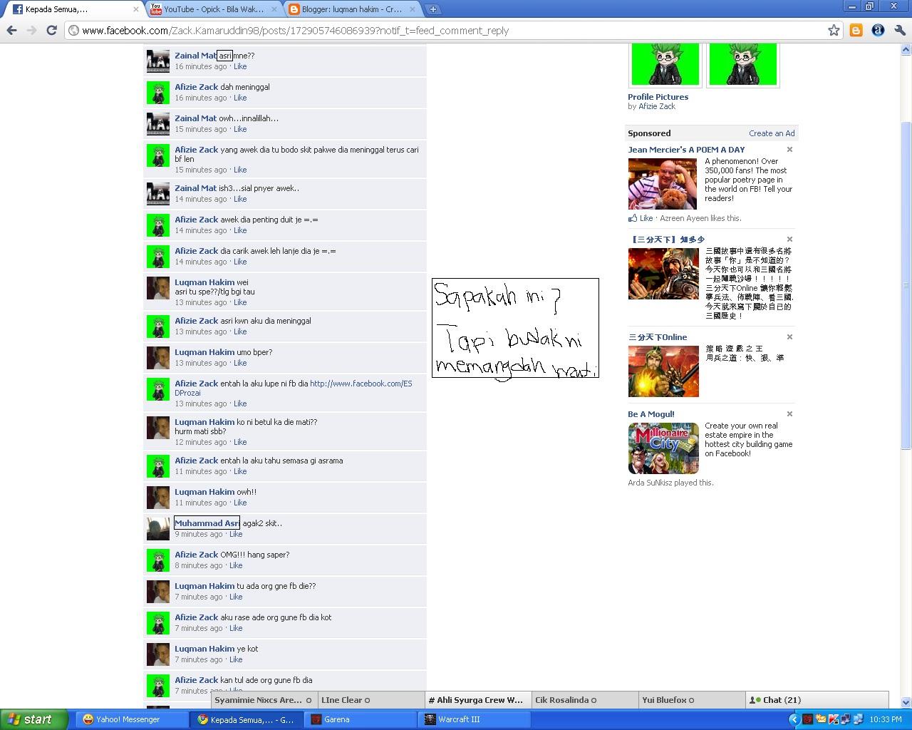 Seorang Rakan Facebook Telah Meninggal Duniainalilahi Wainailaihi
