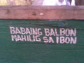 balbon