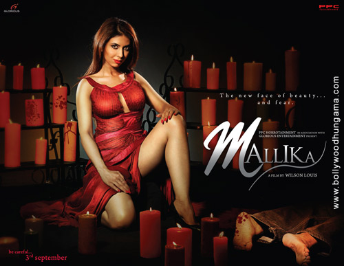 Mallika (2010) DVD hindi movie
