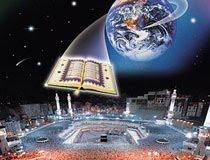 kitab suci umat islam ( AL-QURAN )