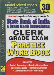 SBI Clerk Exam
