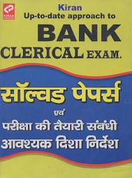 Bank Clerk Solve Paper