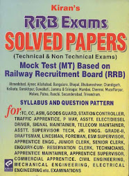 Railway Technical & Non Technical Solved Papers