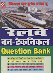Railway Non Technical Question Bank