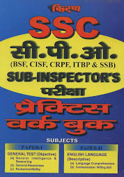 Staff Selection Commission CPO (BSF, CISF, CRPF, ITBP & SSB)