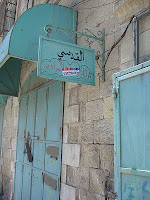 A closed Palestinian shop in the Israeli settlement in Hebron. Note door welded shut.