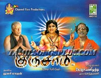 Songs Free Download Mp3 New Movie Songs Downlod tamil