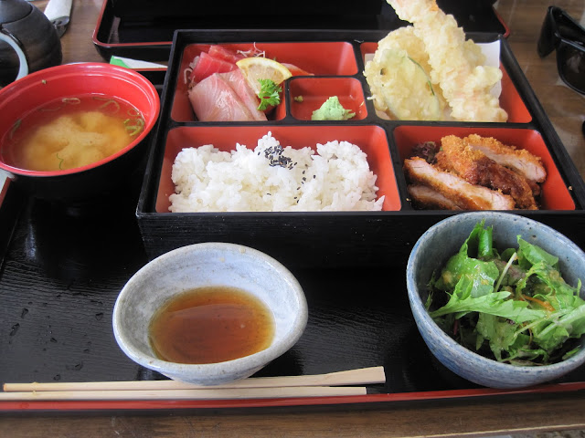 Tea Time with Natasha in Oz: Dimakusi British Orange Pekoe, Japanese food, bento box