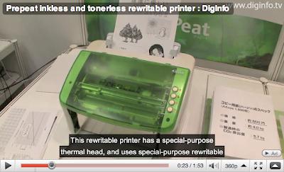 Sanwa prepeatable printer