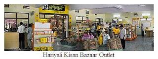 Hariyali Kisan Retail Bazaar, Eluru