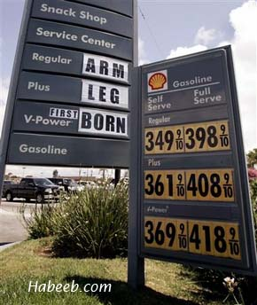 GAS PRICES ARE GETTING TOO HIGH ! !