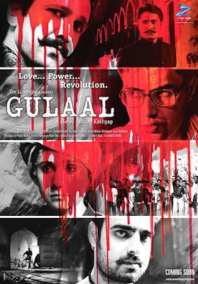 http://1.bp.blogspot.com/_MRNUuO75i8o/SagPIzSzTsI/AAAAAAAAA24/WKooVySTgFs/s400/gulaal-2009-2b-1_1231926263.jpg