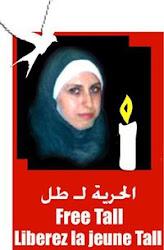 الحرية لطلّ الملوحي - المدونة السورية المراهقة المعتقلة منذ ديسمبر 2009