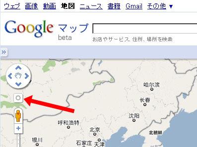 おなじみGoogleマップを対応 ...
