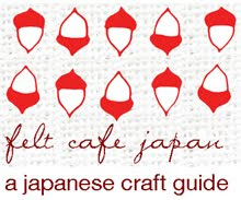 felt cafe japan