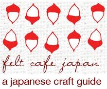 felt cafe japan