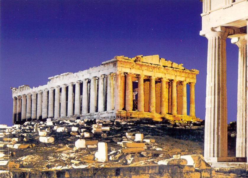 Terremoto Grecia Foto Atene
