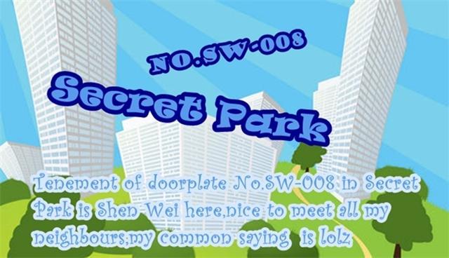 No.SW-008 Secret Park