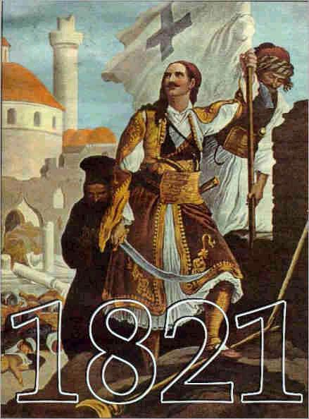 [1821.jpg]