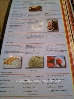Cilantro's Menu Page 6