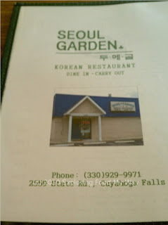 Seoul Garden Menu Page 1