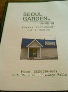 Seoul Garden Menu Page 1
