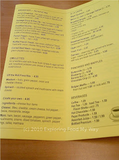 Off The Wall's Menu Page 2