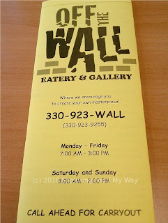 Off The Wall's Menu Page 1