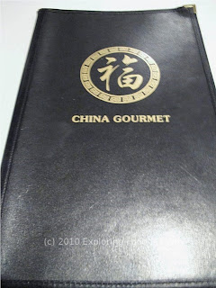 China Gourmet's Menu Page 1