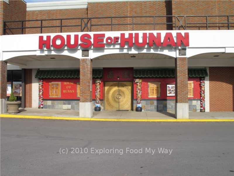 Awesome Storefront Of House Of Hunan