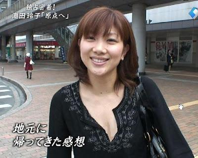 潮田玲子の画像 p1_9