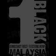 一个黑色马来西亚