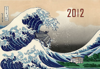2012 Great Wave