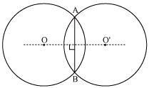 NCERT solutions of CBSE Class IX Mathematics - Circles