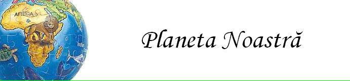 Planeta noastră