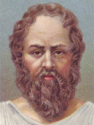 a review of ethics as taught by socrates But if other thinkers had preceded socrates with moral and social criticism, he was certainly the first to challenge his fellows on an individual basis on the for the definition of justice as 'doing your own thing' in book iv (432d–433b), it is necessary to briefly review the kind of social order plato has in mind.