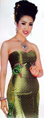 keo pichpisey khmer actress in custome dress