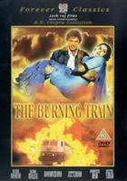 Dharmendra's Burning Train old movie songs free