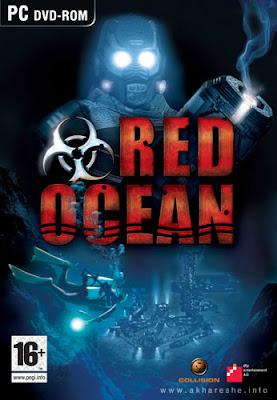 Red Ocean - Mediafire