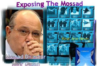 Mossad@peter peng's blog