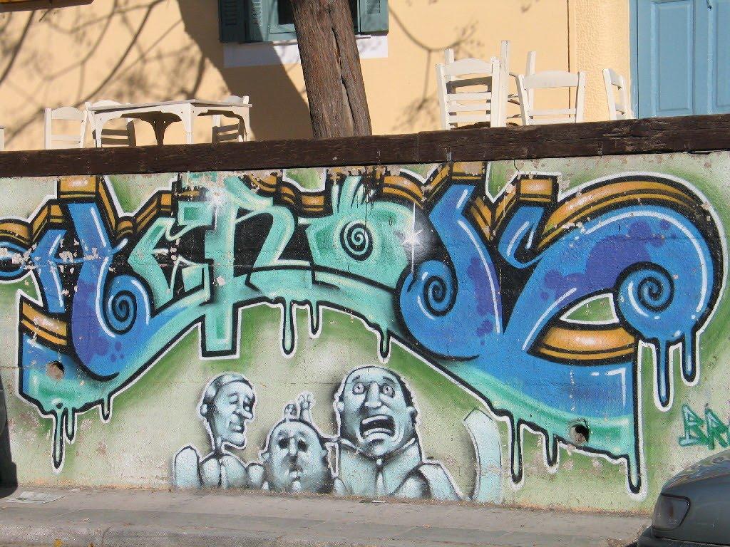 Graffiti art street maret 2010