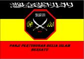 PERTUBUHAN BELIA ISLAM BERSATU