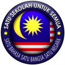 1 Malaysian 1 School