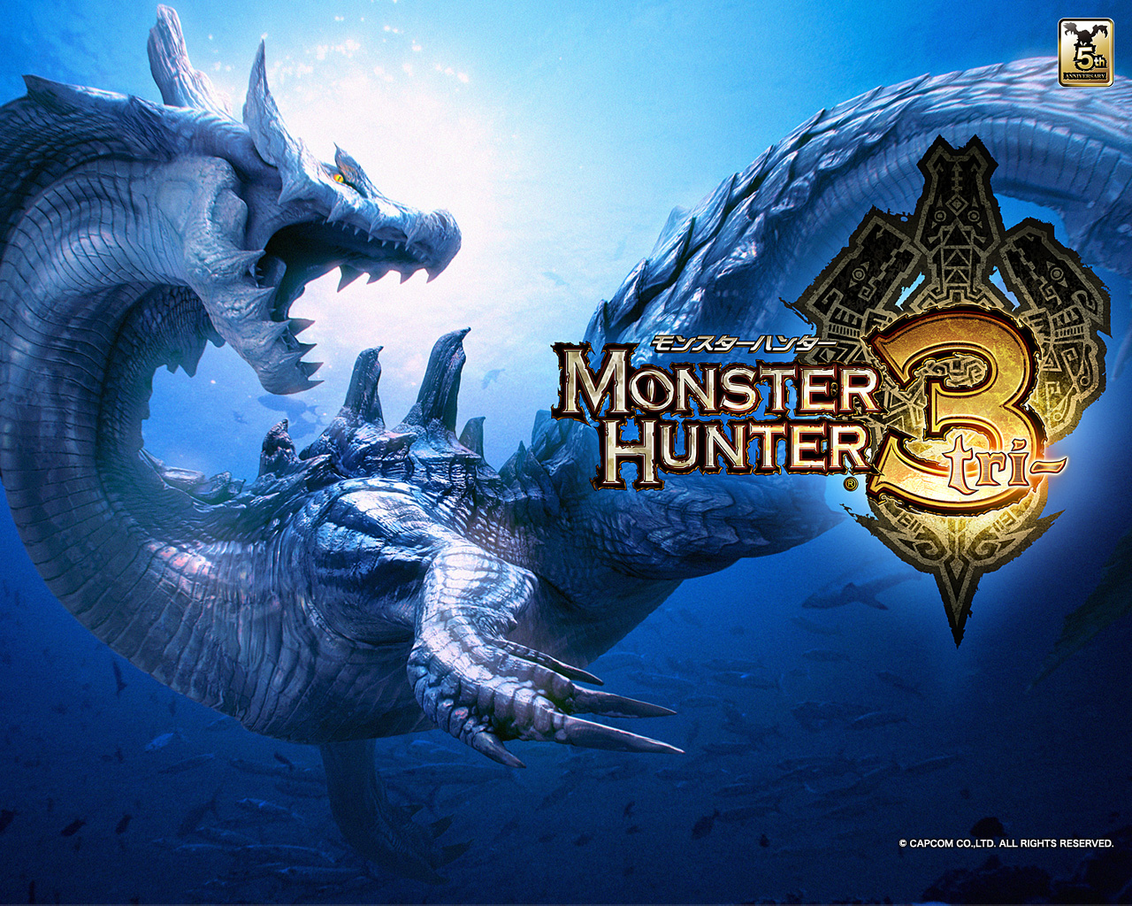 Wallpapers juegos Monster-hunter-tri-wallpaper